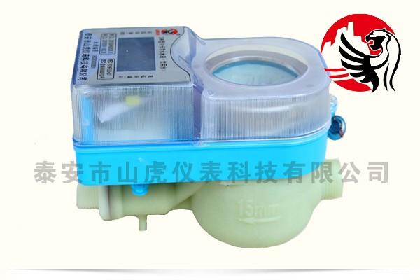 SHK型IC卡冷水表(饮用水)7