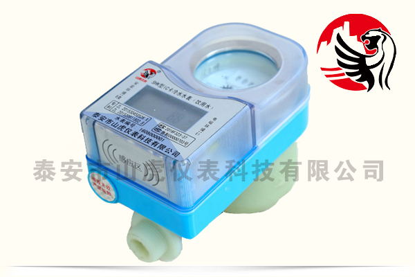 SHK型IC卡冷水表(饮用水)8
