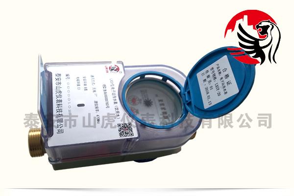 LXSY型电子远传水表(饮用水)6