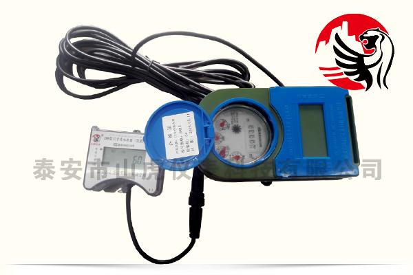 SHK型IC卡冷水表外挂式新款1
