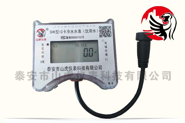 SHK型IC卡冷水表外挂式新款2