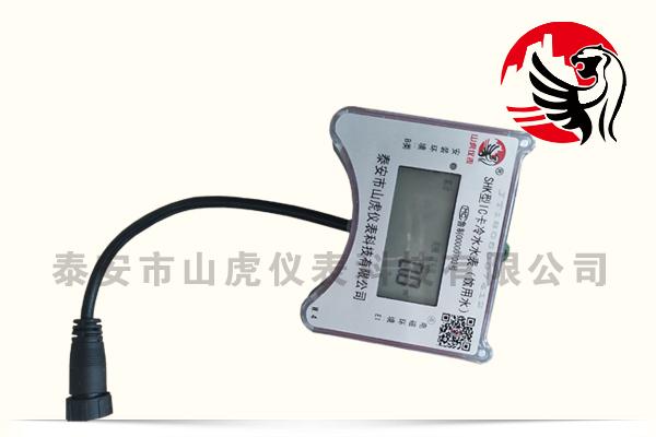 SHK型IC卡冷水表外挂式新款7